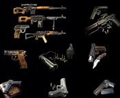 Оружие - Фотоальбомы - Muraz.do.am